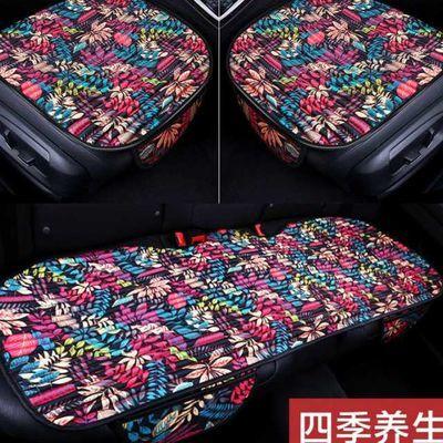 汽车坐垫三件套无靠背荞麦壳夏季凉垫冰丝透气单片四季通用座垫子