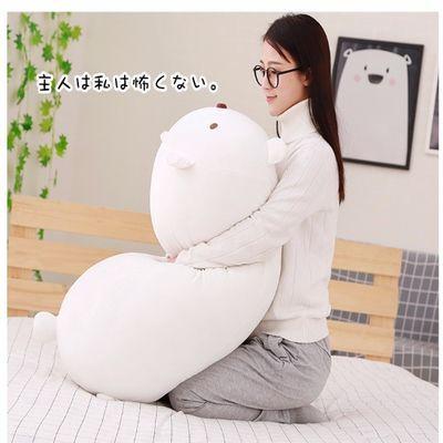 日本角落生物公仔超软猫咪粉猪抱枕可爱仓鼠女生生日情人节礼物