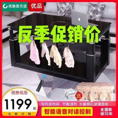 声控电暖茶几升降电暖桌取暖桌家用长方形电炉子烤火桌子取暖机