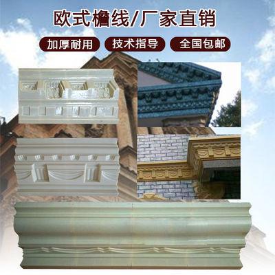 罗马柱线条模具欧式外墙装饰水泥腰线花边模板光板线屋檐线条模具