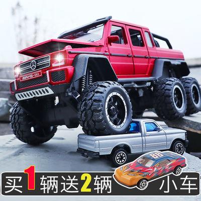 奔驰大G63汽车模型仿真合金车模福特f150儿童玩具男孩越野小汽车