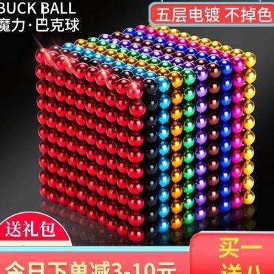 巴克方块1000颗磁铁魔力珠磁力棒套装马克星巴八克球积木成人玩具