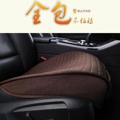 汽车坐垫单片无靠背三件套后排四季通用车座垫单个屁屁垫夏季凉垫