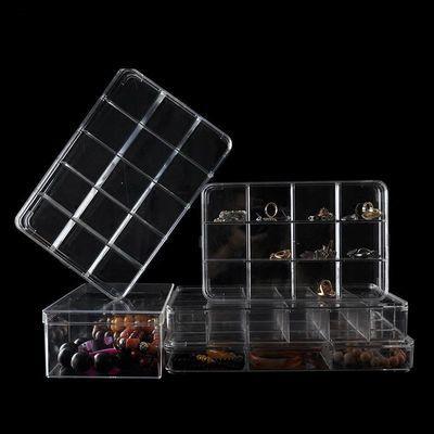 高档透明亚克力多格首饰盘展示盒戒指耳钉散珠收纳盒手串储物盒