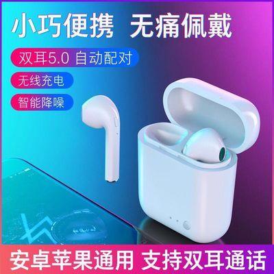 无线蓝牙耳机通用双耳单耳塞迷你入耳式运动oppo苹果vivo安卓通用