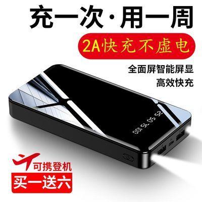 大容量10000毫安充电宝正品快充vivoppo便携小米苹果通用移动电源