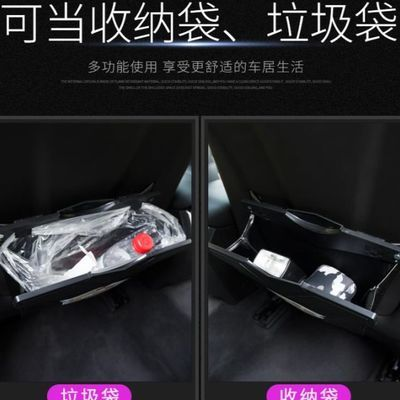 凯迪拉克收纳箱XT5ATSLXTSCT6 XT4储物盒汽车改装件座椅垃圾袋