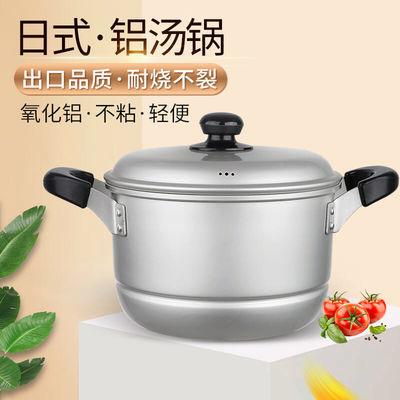日式汤锅家用燃气双耳铝制小煮锅出口锅蒸煮炖锅煮奶瓶加厚小铝锅