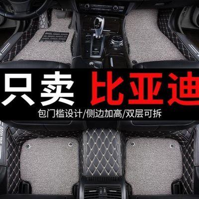 全包围汽车脚垫专用比亚迪唐二代e5宋dm max元ev360 535 g6 s7 e6