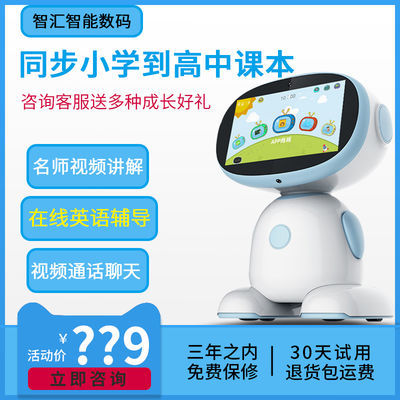 泥娃娃触屏智能对话早教机器人小度小霸王小帅步步高学习机升级版