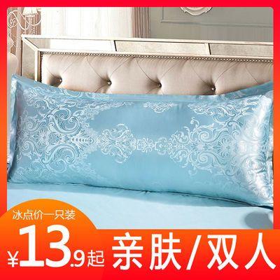 72282/双人长枕套枕芯提花枕头套双人枕芯加长枕芯双人枕套1/1.2/1.5m