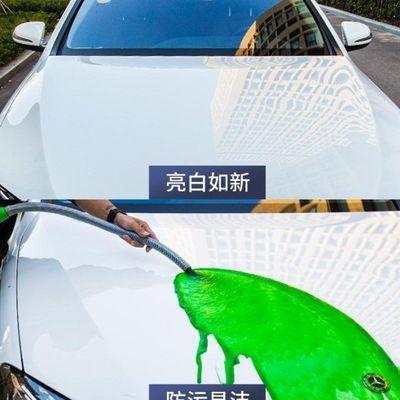 汽车蜡白色车专用珍珠抛光镀膜车身保养通用上光打蜡车用新水晶腊