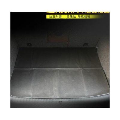 汽车后备箱垫尾箱垫后备箱垫通用型可裁剪防水四季PVC耐磨防滑垫