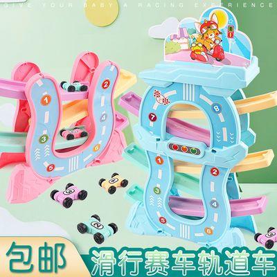 儿童轨道滑翔车回力惯性小汽车玩具男孩1-3岁宝宝早教益智轨道车