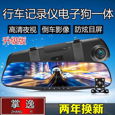 高清行车记录仪双镜头电子狗一体机前后双录夜视倒车影像停车监控