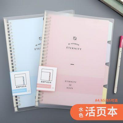 小清新活页本B5A4活页笔记本子作业本空白网格活页本可拆卸活页夹
