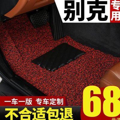汽车脚垫专用别克英朗gt老凯越xt地毯19款威朗新君威君越阅朗2013