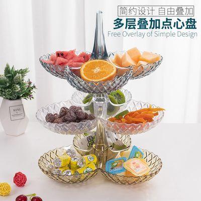 创意多层可叠加水果盘欧式家用客厅茶几前台多用点心盘干果零食盘