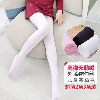 女童连裤袜春夏秋季薄款天鹅绒专业儿童舞蹈袜白色学生练功丝袜