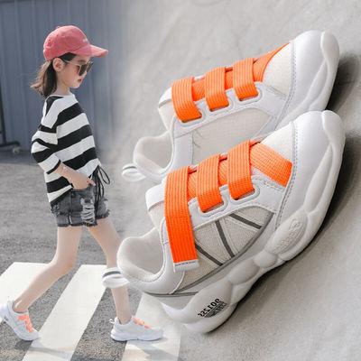 他她TATA男童老爹鞋2020夏季新品女童运动鞋网面小白鞋透气时尚儿