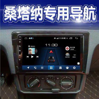 大众桑塔纳捷达宝来polo朗逸专用大屏智能导航一体机高清倒车影像