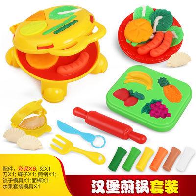 汉堡煎锅套装彩泥无毒橡皮泥模具儿童玩具超轻粘土女孩手工diy