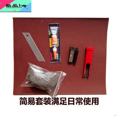 台球杆换皮头工具套装桌球小头杆胶水皮头削刺针杆粘压皮头修理器