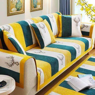高档四季通用沙发垫布艺简约现代防滑北欧坐垫皮沙发罩套靠背巾