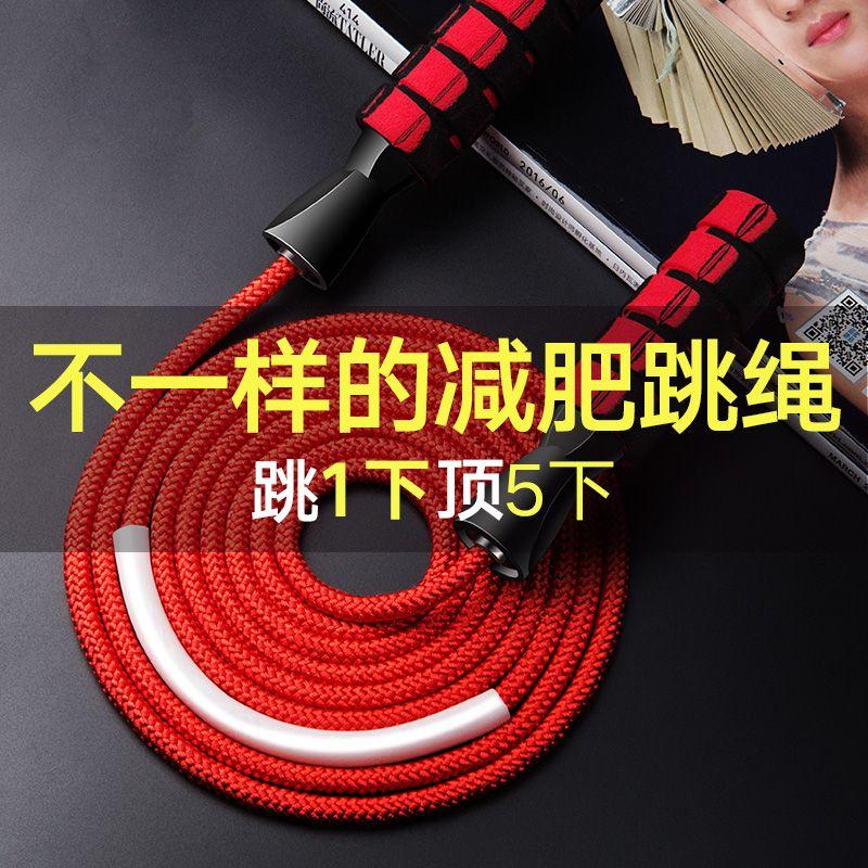 健身减肥器材运动女性燃脂跳绳男成人专用小学生专业中考钢丝负重的细节图片2