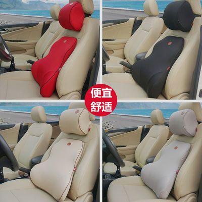 汽车头枕腰靠记忆棉靠垫靠背车用座椅脖子靠枕护颈枕内饰用品四季