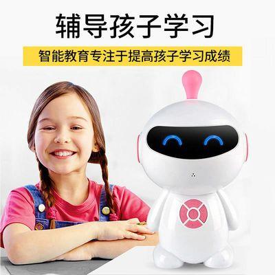 儿童智能早教机器人小胖胡巴乐宝对话玩具故事英语蓝牙学习机新款