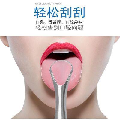 不锈钢食品级刮舌苔清洁器儿童成人口臭口腔清理刮舌头器舌苔清洁