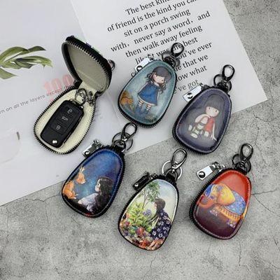 可爱韩国真皮女士汽车钥匙包女个性卡通涂鸦零钱包多功能钥匙挂扣