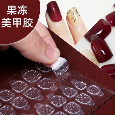 【美甲胶】进口果冻胶贴防水透明可拆卸重复用款假指甲片双面胶贴