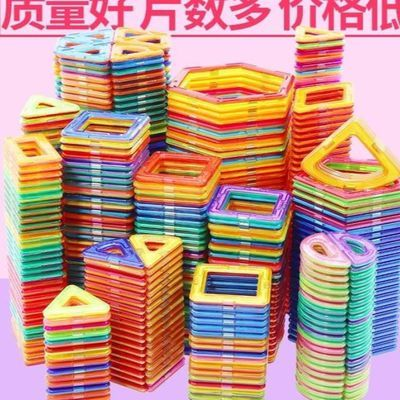 儿童玩具益智幼童智力吸力动脑小孩吸铁磁男孩散片组合生日拼接式
