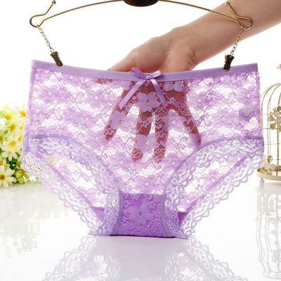 大码性感蕾丝低腰内裤女情趣透明透气网纱莫代尔无痕女士三角裤头