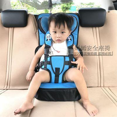【质量保证】简易儿童安全座椅汽车用电动车载便携式宝宝座椅坐垫