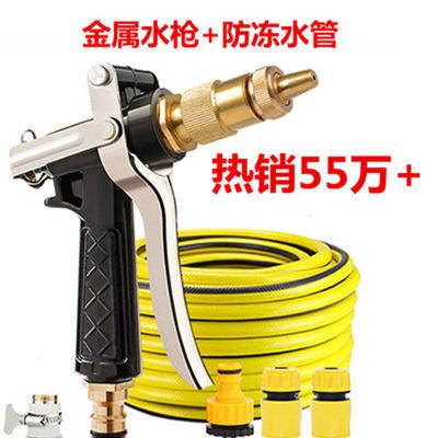 5-50m洗车水枪套装家用高压汽车浇花水喷枪头防冻防爆软水管用品