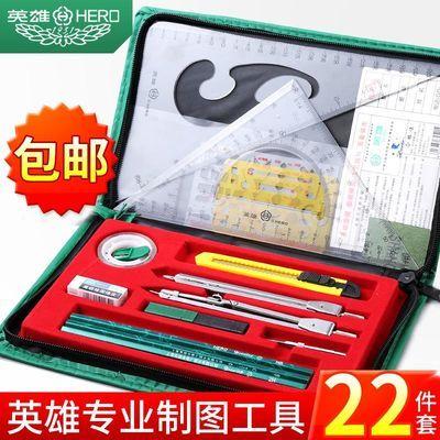 圆规制图绘图工具包套装组合机械工程土木建筑注册师专业考试工图