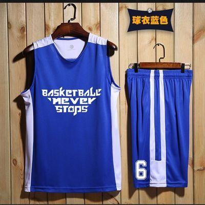 篮球服套装男定制团购迷彩篮球衣比赛训练队服运动透气DIY印字号