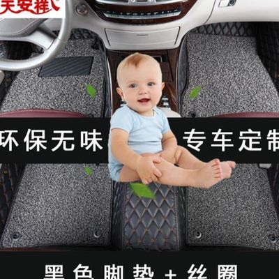 定制专车专用通用易清洗全包围地毯式丝圈环保无异味防水汽车脚垫
