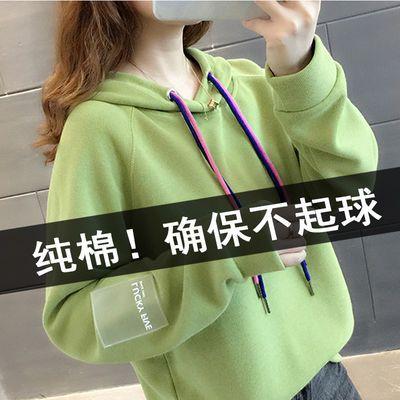 A【棉面料】卫衣女韩版潮新款ins衣服秋季上衣女学生韩版宽松长袖