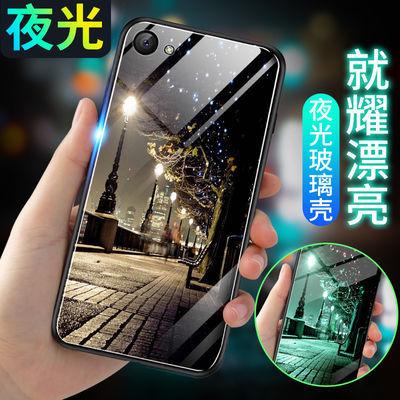 玻璃oppoa73手机壳a79k夜光a73t防摔a83t创意a79k保护套a83m潮壳