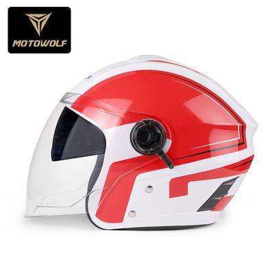 摩多狼电动摩托车头盔四季骑行防风半盔轻便半覆式防雾安全帽男女