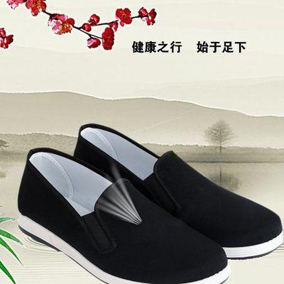 传统手工老北京布鞋男士千层底布鞋全棉透气防臭软底工作鞋开车鞋