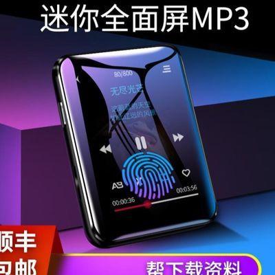 全面屏 蓝牙mp3 小型便携式随身听学生版小说阅读器mp4mp5mp6p3p4