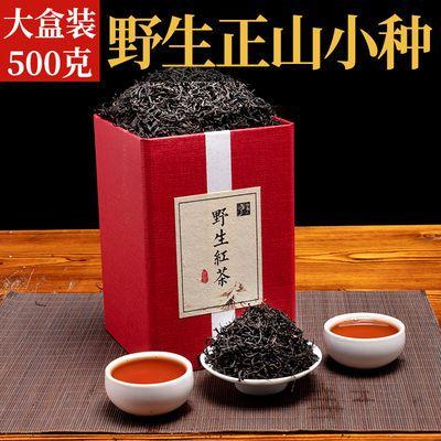 正山小种红茶武夷山浓香型红茶叶500克礼盒装中秋送礼收藏茶