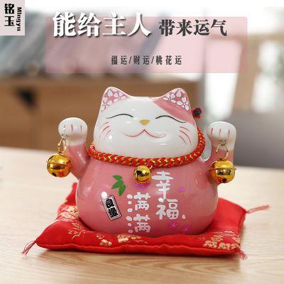 创意陶瓷家居摆件小招财猫存钱罐储蓄罐汽车房间书桌办公室装饰品