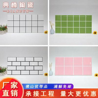 佛山厨房卫生间墙砖瓷砖300x600阳台黑白格子砖厨卫小白砖墙面砖