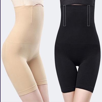【塑身神器】收腹内裤大码产后收腹提臀高腰安全裤女减肥瘦身裤